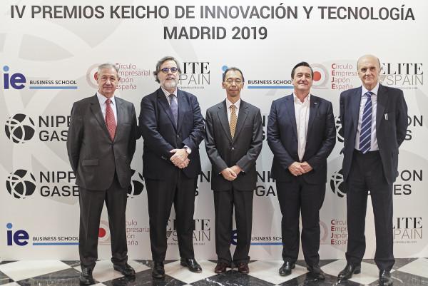 IV Premio Keicho: CEJE premia a Panasonic y Gestamp