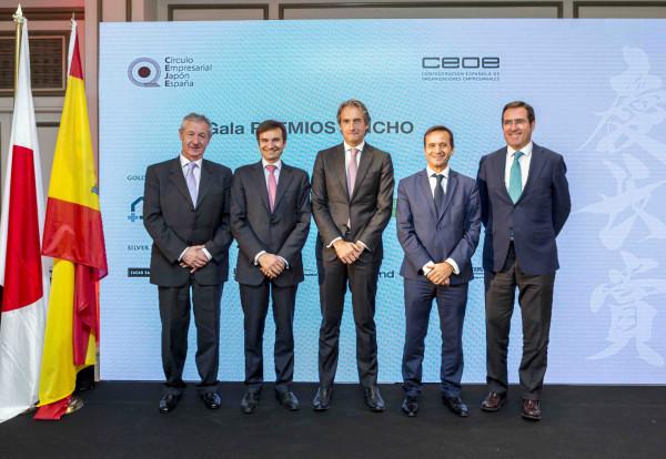 II Premio Keicho: CEJE y CEOE premian a las empresas Iberia y Nissan