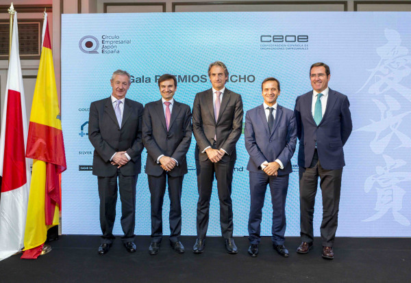II Keicho Award: CEJE and CEOE reward Iberia and Nissan companies
