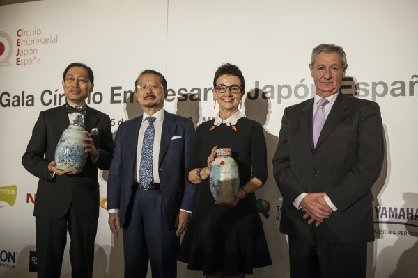 I Keicho Award: Success in the Gala of the Business Circle Japan Spain