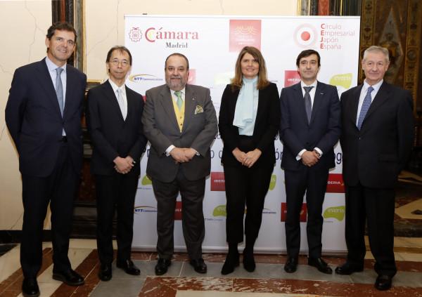 III Premio Keicho: CEJE premia a las empresas Fujifilm y Uriach