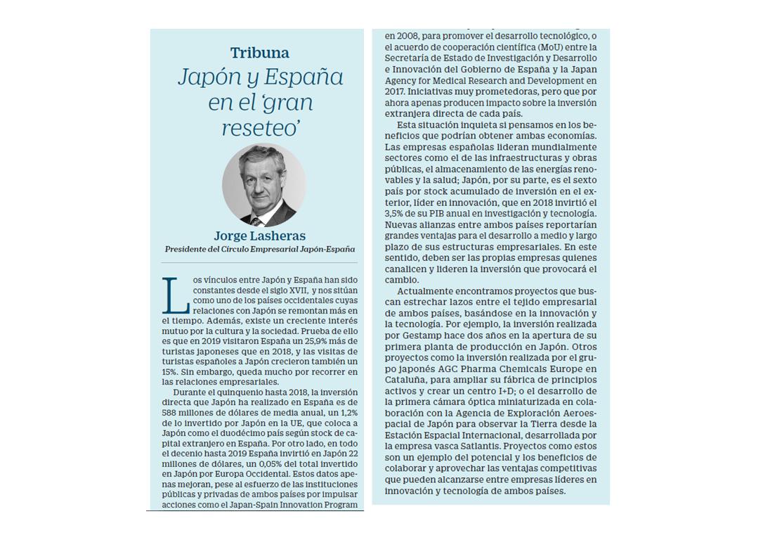 Cinco Dias publica una tribuna firmada por el presidente del Círculo Empresarial Japón España, Jorge Lasheras