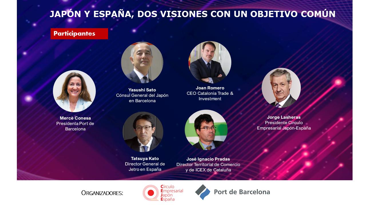 CEJEとバルセロナ港は、日欧経済協力協定(EPA)の影響に関するオンラインセッションを開催しています。