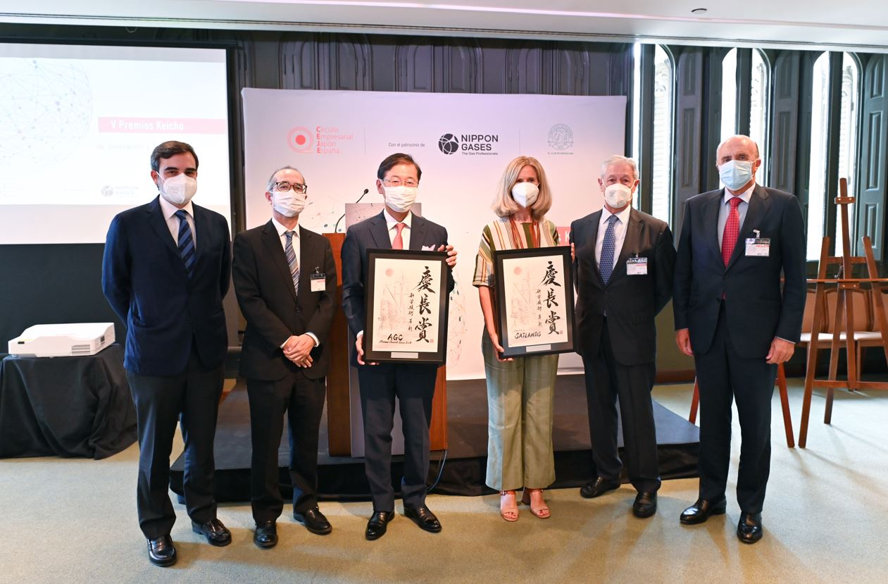 Satlantis and AGC, stars of the V Keicho Awards for Innovation and Technology of the Japan-Spain Business Circle