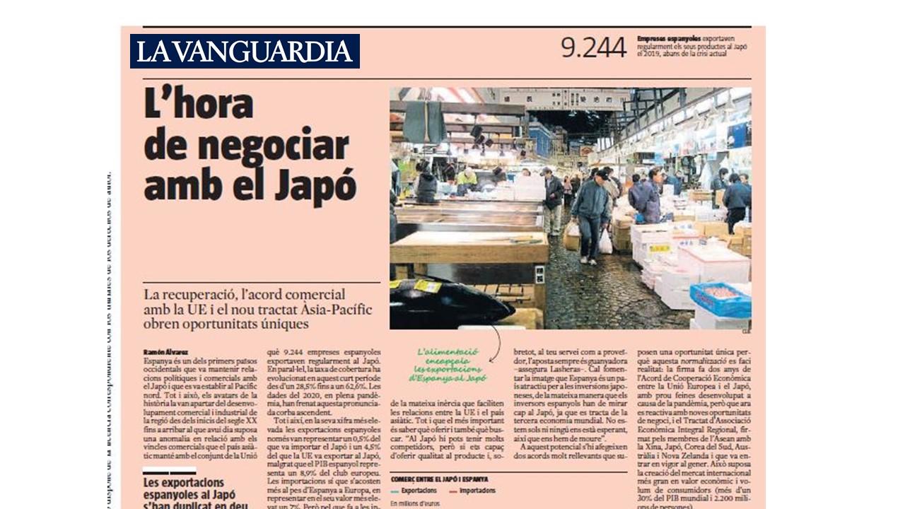 ラ・バングアルディアのレポートでスペインと日本の関係の主人公、CEJE