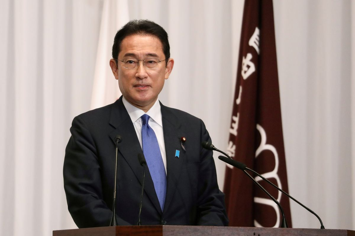 Japan invests Fumio Kishida as its new prime minister